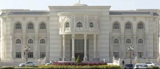 American University of Sharjah Library