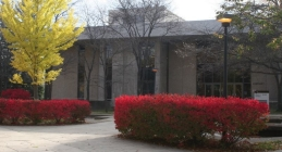 Cecil C. Tyrrell Learning Resource Center