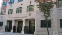 Public School 360 -- Bronx