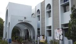Indira Gandhi Memorial Library