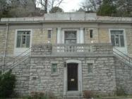 Eureka Springs Carnegie Library
