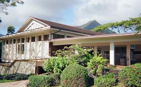 Kaneohe Public Library