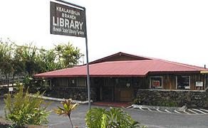 Kealakekua Public Library