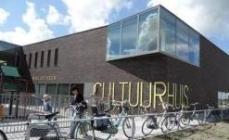 Bibliotheek Oudewater