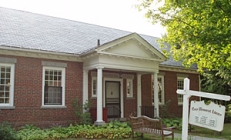 Cary Memorial Library
