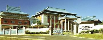 Sarawak Islamic Information Centre