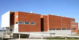 Biblioteca, Universidade de Aveiro