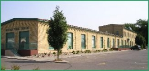 Morton Mandan Public Library