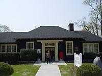 Elberon Branch Library