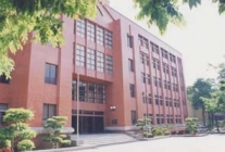 National University of Tainan Libary