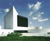 Photo of John Fitzgerald Kennedy Library