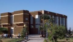 Hawassa University Library