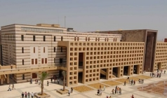 American University in Cairo Library