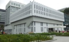 Chinese University of Hong Long Library