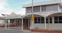 Paeroa Library