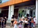 Stadtbibliothek Berlin-Lichtenberg - Bodo-Uhse-Bibliothek