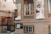Biblioteca de la Museo de Arte Popular Jos� Hern�ndez
