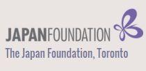Japan Foundation Toronto Library