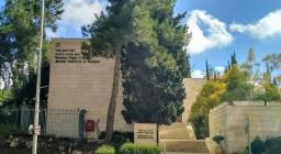 Hebrew Union College - Jewish Institute of Religion