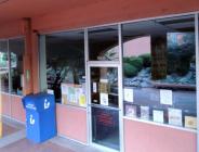 Rio Rico Library