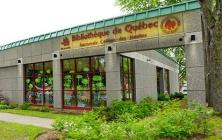 Bibliothèque Collège-des-Jésuites