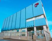 Biblioteca Central de la Universidad Tecnologica del  Perú