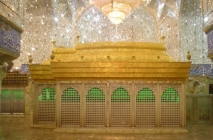 Public Library of The Holy Shrine of Imam Hussain