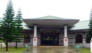 Princeville Public Library