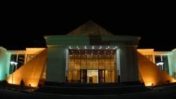 Nahda University in Benisuef Library