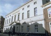 Openbare Bibliotheek 's-Hertogenbosch