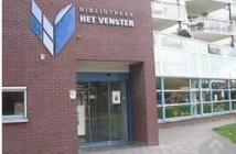Bibliotheek Naaldwijk