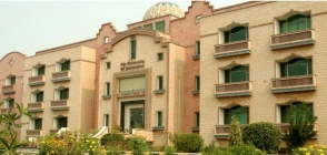 University of Faisalabad Library