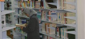 Al-Aqsa University Library