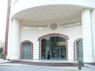 Maadi Library