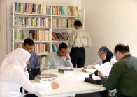 Mubarak Public Library
