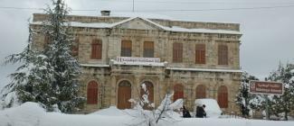 Baakline National Public Library