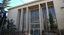 TSU National Scientific Library