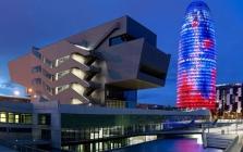 Musseu del Disseny de Barcelona