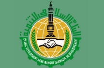 Islamic Development Bank Library