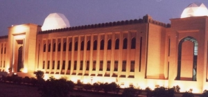 Justice Gul Muhammad Library