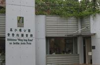 Wong Ieng Kuan Library in Areia Preta Urban Park