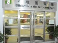 S. Lourenço Library