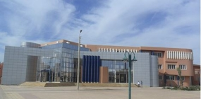 La Bibliothèque du Centre Culturel d'Aït Melloul