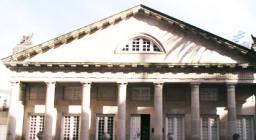 Arquivo Histórico Provincial de Pontevedra