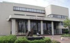 Saga University Library