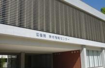 University of Teacher Education Fukuoka Library