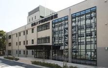 University of Tokushima Library