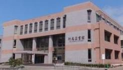 Shimane University Library