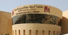 King Abdullah bin Abdul Aziz University Library