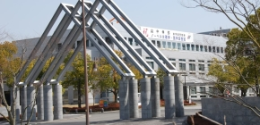 Nara Institute of Science and Technology Library